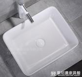 北歐超薄邊陶瓷台盆洗手盆台上盆方形衛生間洗臉盆白色洗手池面盆『歐尼曼家具館』