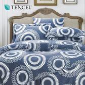 天絲 Tencel 索達克 床包 加大三件組 100%雙面純天絲