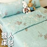 絲絨棉感 - 雙人(含枕套) [床包式 忘憂森林] 飽滿色彩 SGS檢驗合格 寢居樂 台灣製