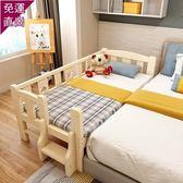 實木兒童床帶護欄小床男孩女孩床小孩單人床松木兒童加寬床拼接床