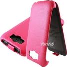 HTC Sensation XL /感動 XL 荔枝紋 真皮(牛皮)下掀式/翻蓋式 手機皮套◆贈送! 韓風閃亮亮晶鑽套◆