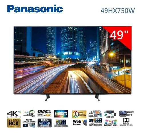 【佳麗寶】-留言享加碼折扣(Panasonic國際牌)49吋4K連網智慧LED液晶電視【TH-49HX750W】