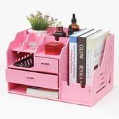 辦公室桌面收納盒書桌加厚書架TW【一周年店慶限時85折】