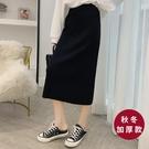 百搭針織半身裙秋冬女新款顯瘦中長款一步包臀裙毛線裙子黑色開叉 喵小姐
