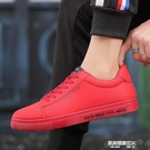 皮鞋秋季鞋子男潮鞋韓版板鞋男夏季皮鞋學生運動休閒鞋子 凱斯盾