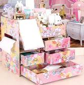 黑五好物節大號木質木制桌面整理收納盒抽屜 帶鏡子化妝品梳妝盒收納箱   夢曼森居家