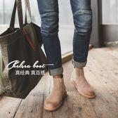 休閒鞋 切爾西靴馬丁靴男靴加絨英倫風高幫雪地棉鞋中幫短靴子