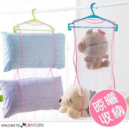 居家雙層晾衣收納網 晾曬收納袋