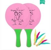 球拍羽毛板球羽球拍室內羽球