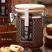 【第一稻米倉】糙米茶(600g/罐) _手作烘製_天天好氣色_送禮自用皆宜
