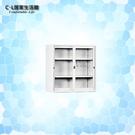 【C.L居家生活館】Y719-3 3x3尺 上座玻璃高級公文鐵櫃/資料櫃/文件櫃/檔案櫃