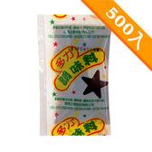 憶霖水餃汁 (10gx500包/袋)