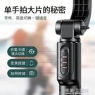 手持穩定器 手機穩定器手持拍攝拍照自拍桿...