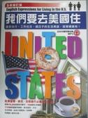 【書寶二手書T1/語言學習_IOP】我們要去美國住_長井千枝子