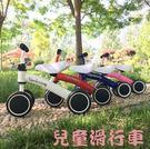 兒童滑行車 兒童腳踏車 滑滑車 輕巧 金屬 靜音輪 三輪車 扭扭車 運動車 生日 禮物 PVC輪 學習