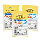 三得利 固力伸(葡萄糖胺+鯊魚軟骨) 6錠*3包入【德芳保健藥妝】