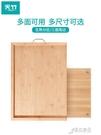 擀麵板 天竹搟面板和面板實木大號廚房揉面...