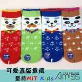 Amiss ~C405 39 ~可愛直版止滑童襪動物派對3 雙入3 6 歲