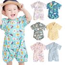 Baby童衣 日式浴衣 和服 造型服 連...
