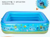 充氣泳池 兒童充氣游泳池超大號加厚家庭用室內寶寶小孩嬰幼兒海洋球戲水池