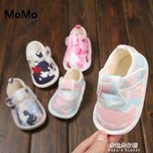 學步鞋寶寶布鞋男6-12個月9學步鞋0-1歲嬰兒鞋子女防滑軟底春秋單鞋夏季  朵拉朵衣櫥