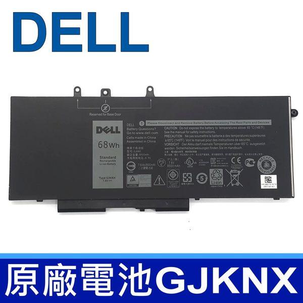 戴爾 DELL GJKNX 4芯 原廠電池 Precision 15 3520 Latitude E5290 E5480 E5490 E5580 5590 E5280