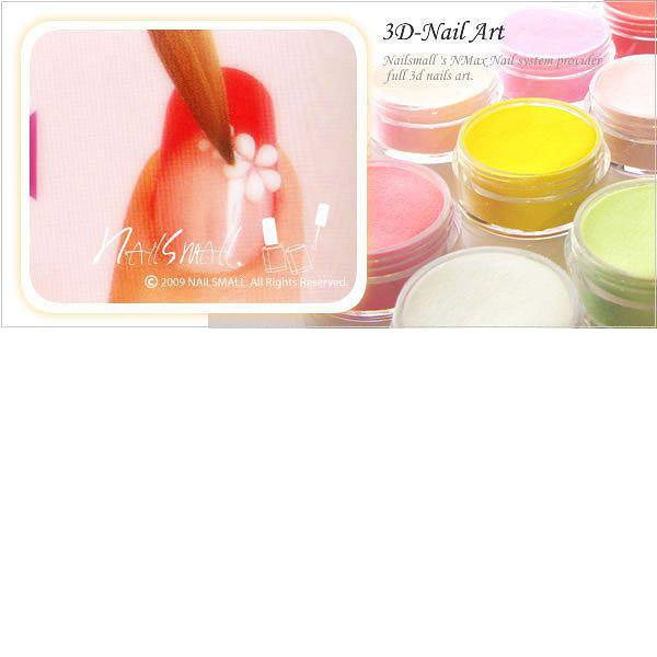 NMAX 3D純色&珠光亮粉水晶粉系列(每色約0.35oz)AC純色區《Nails Mall美甲美睫批發》