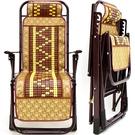 竹蓆涼椅鋼絲網!!麻將椅.露營躺椅麻將椅沙灘椅戶外椅子靠枕透氣網傢俱傢具特賣會推薦哪裡買ptt