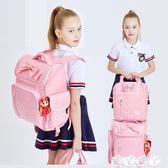 拉桿書包 兒童書包小學生女1-3-6年級減負輕便拉桿爬樓防水減負護脊雙肩包 【全館9折】