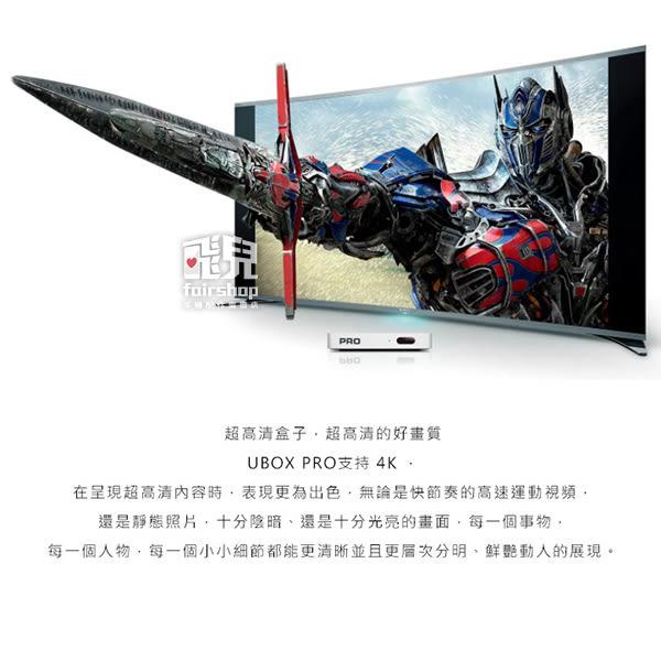 【妃凡】公司貨*送贈品*保固*第四代 !安博盒子 PRO X900 電視盒 安博 小米 機上盒 (K)