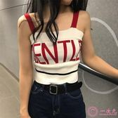 夏季2019新款修身吊帶百搭針織字母打底衫外穿背心女裝心機上衣潮 一次元
