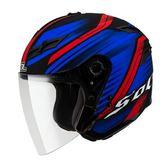 SOL安全帽,SO1,創/消光黑藍紅