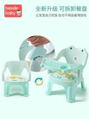 兒童椅子 寶寶吃飯餐椅兒童椅子座椅塑料靠背椅叫叫椅餐桌椅卡通小椅子板凳 伊芙莎YYS