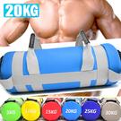 20KG重訓沙袋Power Bag終極20公斤負重沙包袋重訓核心肌群肌耐力.運動健身器材.推薦哪裡買ptt