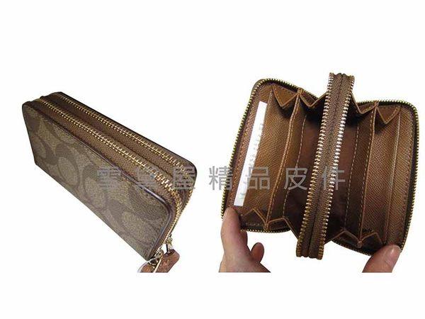 ~雪黛屋~COACH證件夾零錢包萬用包國際正版U型包覆拉鏈式雙層主袋進口防水防刮皮F639751