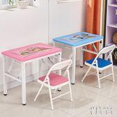 兒童學習桌折疊桌椅兒童餐桌幼兒寫字桌卡通套裝組合簡易小方課桌 萬聖節