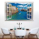 3D假窗戶 城市河流 居家裝潢佈置 壁貼【YV0509】BO雜貨DLX0997