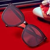 太陽鏡男女年新款 明星gm墨鏡網紅大框顯瘦防紫外線開車眼鏡 【雙十二免運】