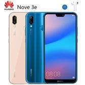 Huawei華為手機 Nova 3e 32GB 5.8吋自拍手機 雙卡雙待 門市現貨 保固一年 盒裝完整