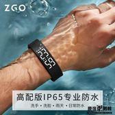 LED手環 手錶  男女 學生 防水 運動 簡約 兒童 電子錶 震動 鬧鐘