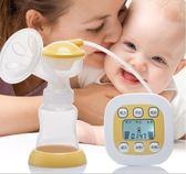 吸乳器 孕之寶吸奶器電動吸力大靜音自動催乳擠奶抽奶拔奶器產後按摩手動 雲雨尚品