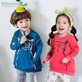 長袖上衣 韓國 Bebezoo 小動物口袋長版長袖上衣 / 棉T 2色 - 藍/紅 BE17-F-TS5061-BL / RE