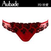 Aubade-珍愛緞面S-L立體蕾絲丁褲(紅)FD