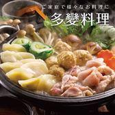 【超值免運】台灣嚴選切片雞腿火鍋燒烤片5包組(300公克/1包)