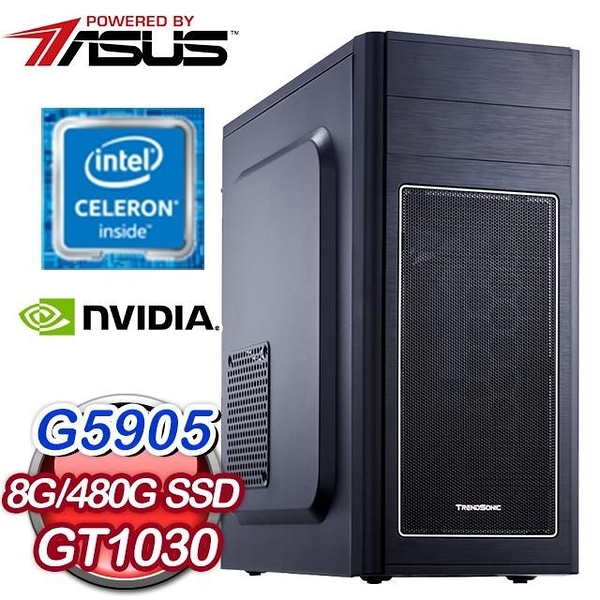 【南紡購物中心】華碩系列【水幕天華I】G5905雙核 GT1030 電玩電腦(8G/480G SSD)