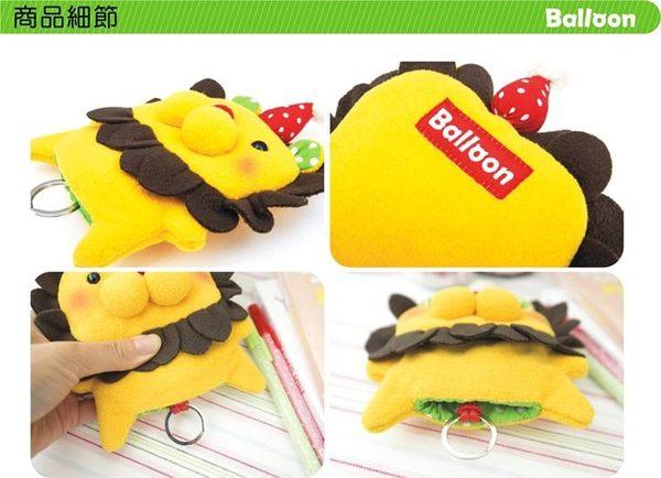 台灣自創品牌 布嚕夥伴 Balloon 熱氣球-寶貝熊/花瓣獅/麋鹿桑/香蕉猴/皇冠象 動物造型吊飾/鑰匙套