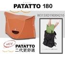 二代PATATTO 180 日本超輕量薄型露營摺疊椅 紙片椅 日本正版 (陶器色)