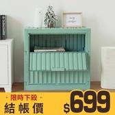 樹德 收納 摺疊收納 貨櫃椅【R0176】6432S下掀式側開貨櫃椅 MIT台灣製 完美主義