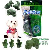 【培菓平價寵物網】美國A-starBones》有趣動物潔牙骨 - 烏龜│龍蝦│鱷魚(1包/7入)