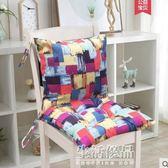 坐墊連體抱枕靠墊一體辦公室靠枕加厚椅子椅墊教室學生igo生活優品